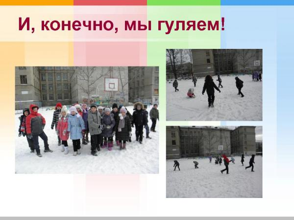 /Files/images/1_-_1111a/1_-_11111a/Слд4.JPG